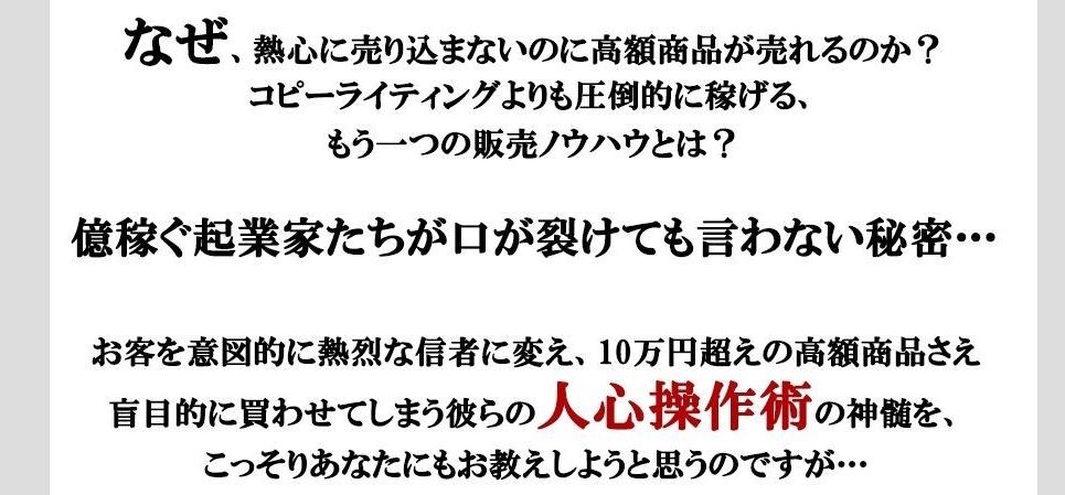 扇動マーケティング by 株式会社GRASPで即戦力へ!