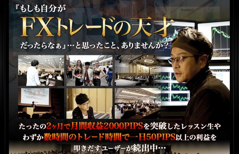 FXismデイトレ大百科 by 株式会社SMSのレビュー【実質キャッシュバック】