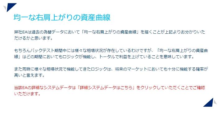 Forex BraveMan(フォレックス ブレイヴマン) by トレーディングオフィス 富崎省吾で即戦力へ!