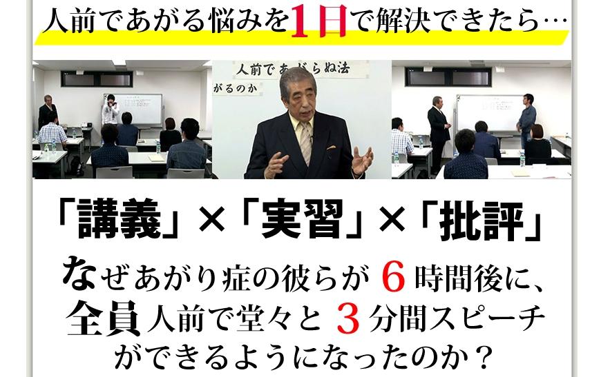 金井式あがり症改善法実践セミナーDVD(3枚組) by 半間 久子を最安値で賢くゲット!