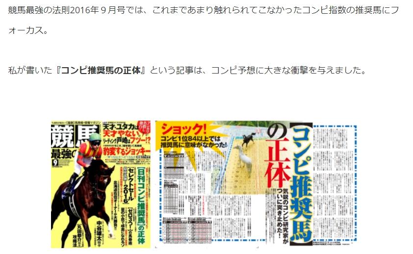 BKセレクト by 田中 洋平が購入して実践したらよかった話